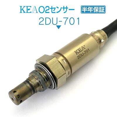 KEA O2センサー 2DU-701 ( ハイパーモタード950 55214011A  )