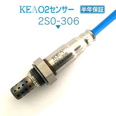 KEA O2センサー 2S0-306 ( エブリィバン DA64V 18213-68H50 1型 2型 ターボ車用 )