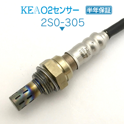 KEA O2センサー 2S0-305 ( キャリイトラック DA63T 18213-68H00  )