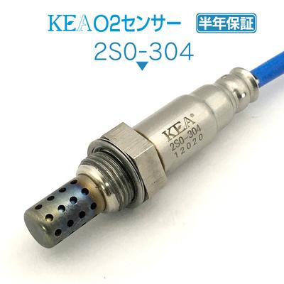 KEA O2センサー 2S0-304 ( キャリイトラック DA63T 18213-67H10 5型用 )