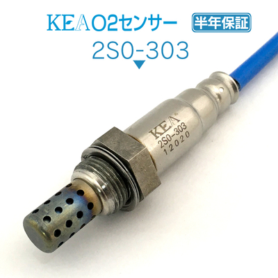 KEA O2センサー 2S0-303 ( エブリィバン DA62V 18213-65H00 6型 NA車用 )