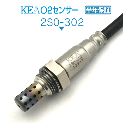 KEA O2センサー 2S0-302 ( エブリィバン DA62V 18213-65D70 ターボ車用 )
