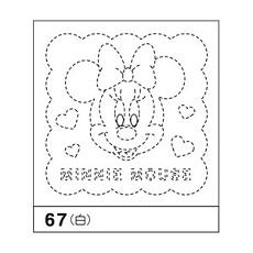 花ふきん布パック ミニーマウス