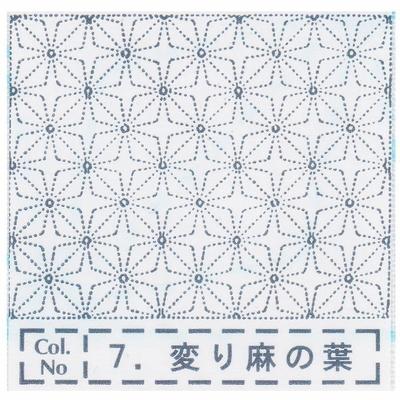 NH-07 NASKA 刺し子布ふきん 変り麻の葉 (白)
