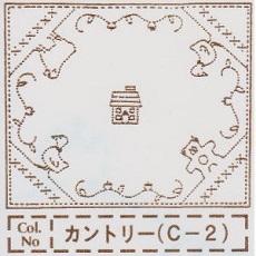 NASKA 洋ふきん布パック C-2 カントリー 白