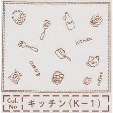 NASKA 洋ふきん布パック K-1 キッチン 白