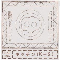 NASKA 洋ふきん布パック K-2 キッチン 白