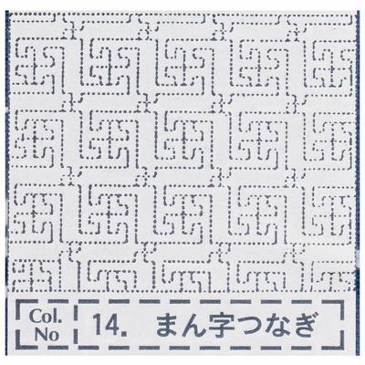 NASKA col.14 刺し子布ふきん まん字つなぎ 藍