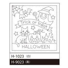 H-1023 トリック・オア・トリート