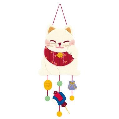 招福ネコ 見守りつるし飾り パッチワークキット PA-682