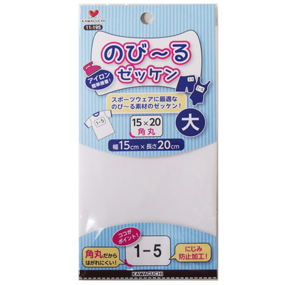 11-195 KAWAGUCHI のび~るスクールゼッケン 大