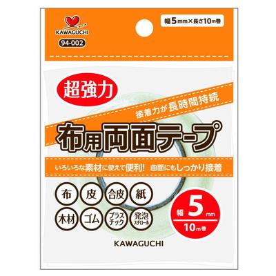 94-002 KAWAGUCHI 布用両面テープ 幅5mm