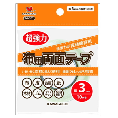 94-001 KAWAGUCHI 布用両面テープ 幅3mm