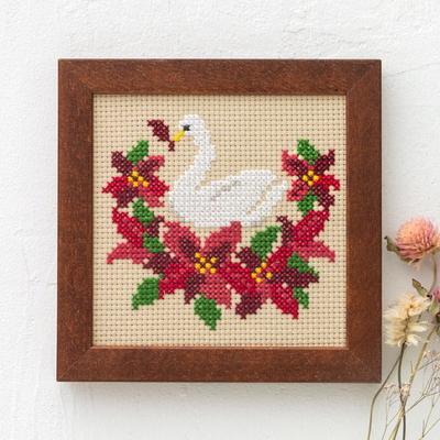 No.872 ルシアン 刺繍キット スワンとポインセチア