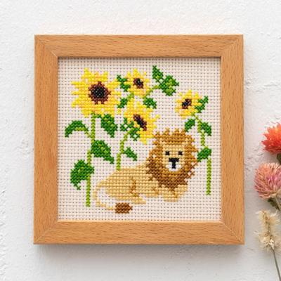 No.868 ルシアン 刺繍キット ライオンとひまわり