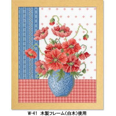 ポピーとブルーの花瓶 刺繍キット No.7482