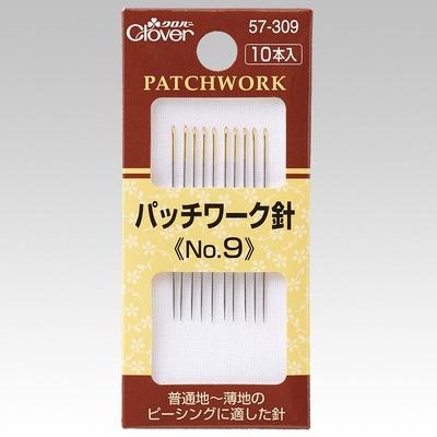 57-309 クロバー パッチワーク針 No.9