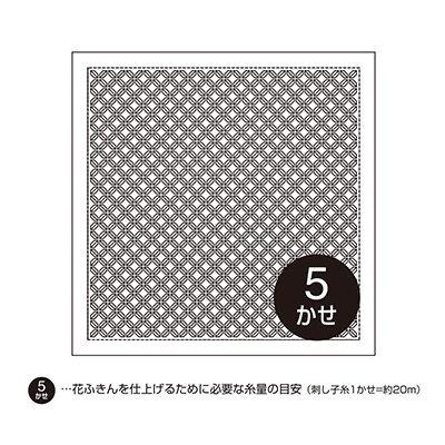 オリムパス 一目刺しの花ふきん布パック 角七宝 白 H-1064