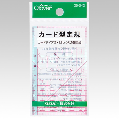 25-042 クロバー カード型定規