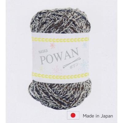 NASKA POWAN(ポワン) 30g玉巻×3玉入り
