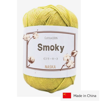 NASKA Smoky(スモーキー) 25g玉巻×5玉入り
