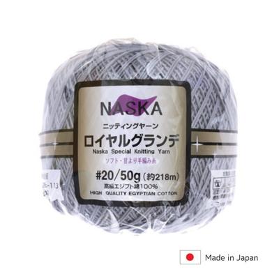 NASKA レース糸 ロイヤルグランデ 50g玉巻×3玉入り