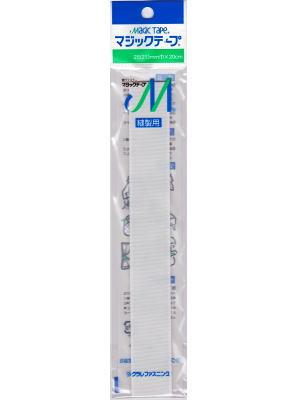 マジックテープ 20cm