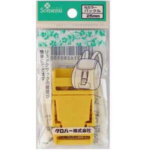 カラーバックル 25mm 黄 28-050