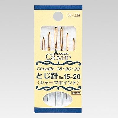 55-009 クロバー とじ針 No.15~20 シャープポイント