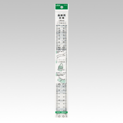 25-055 クロバー 曲線用定規 30cm