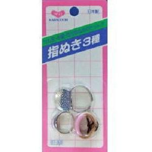 指ぬき 3種(セル皮、大甲丸、皿付) 07-363