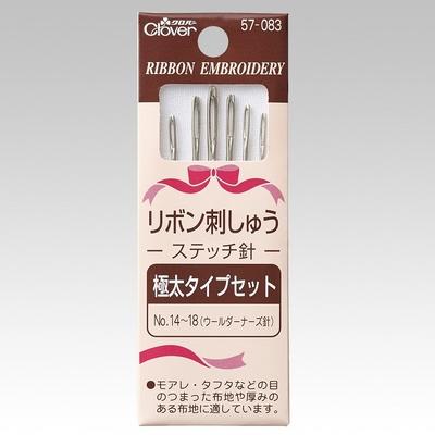 57-083 クロバー リボン刺しゅうステッチ針 極太タイプセット