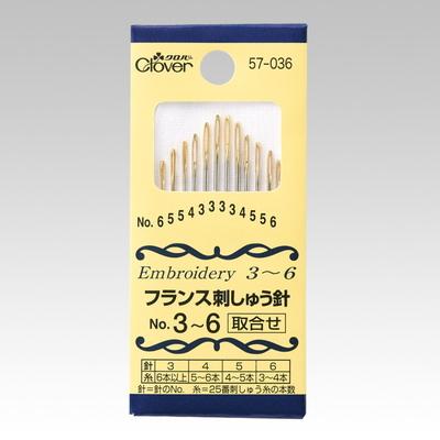 57-036 クロバー フランス刺しゅう針 No.3~6