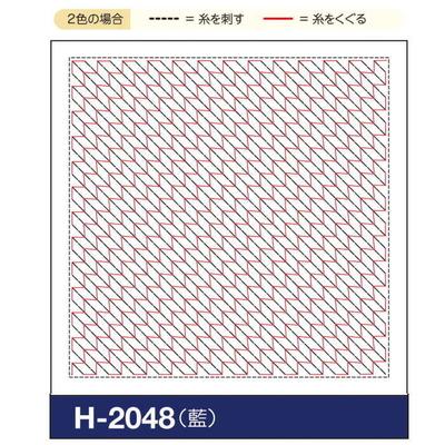 H-2048 オリムパス くぐり刺し 花ふきん布パック 矢羽根 (藍)