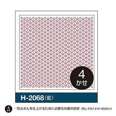 H-2068 オリムパス くぐり刺し 花ふきん布パック 福豆 (藍)