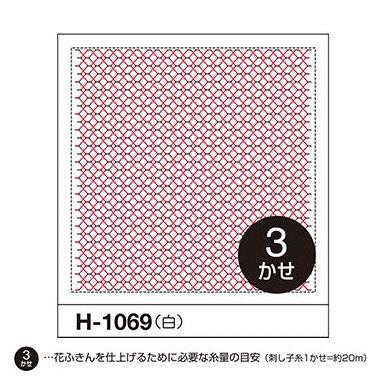 H-1069 オリムパス くぐり刺し 花ふきん布パック 雫 (白)