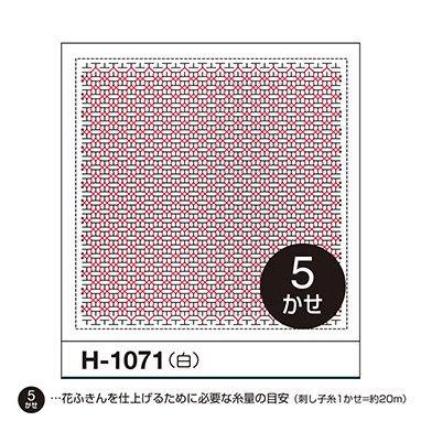 H-1071 オリムパス くぐり刺し 花ふきん布パック 異国風 (白)