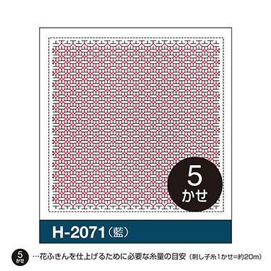 H-2071 オリムパス くぐり刺し 花ふきん布パック 異国風 (藍)
