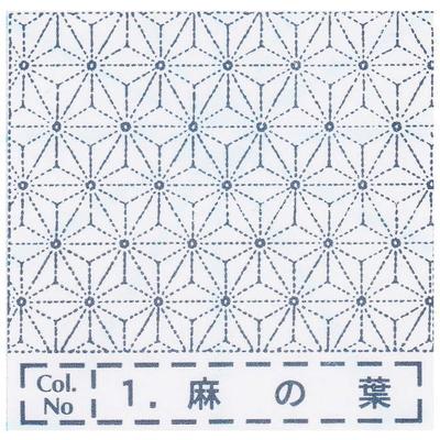 NH-01 NASKA 刺し子布ふきん 麻の葉 (白)