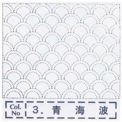 NH-03 NASKA 刺し子布ふきん 青海波 (白)