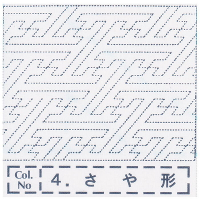 NH-04 NASKA 刺し子布ふきん さや形 (白)