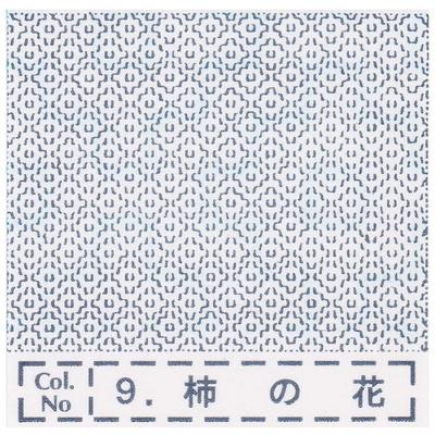 NH-09 NASKA 刺し子布ふきん 柿の花 (白)