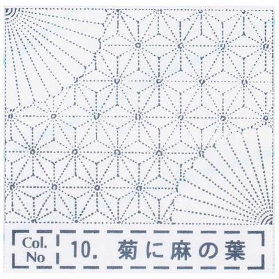 NH-10 NASKA 刺し子布ふきん 菊に麻の葉 (白)