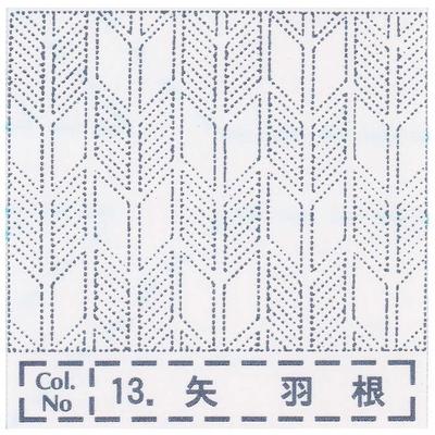 NH-13 NASKA 刺し子布ふきん 矢羽根 (白)