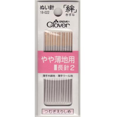 18-022 クロバー つむぎ針 やや薄地用 長針2