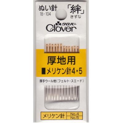 メリケン針 No.4・5 厚地用 18-104
