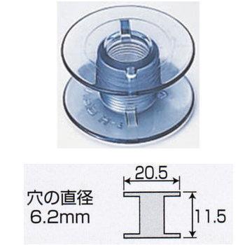 水平釜用プラボビン 厚型 家庭用 H-1型 37-015