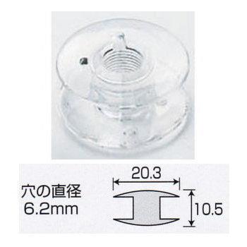 37-019 クロバー 水平釜用プラボビン モナミタイプ(旧型)用 家庭用 H-3型