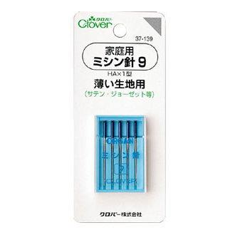 家庭用ミシン針9 薄い生地用 HA×1型 37-139