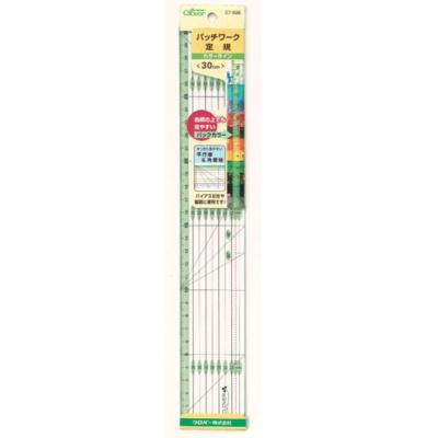 57-926 クロバー パッチワーク定規 30cm